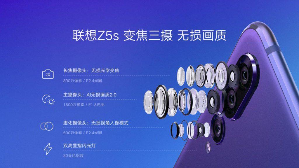 Lenovo-Z5s-triple-cameras