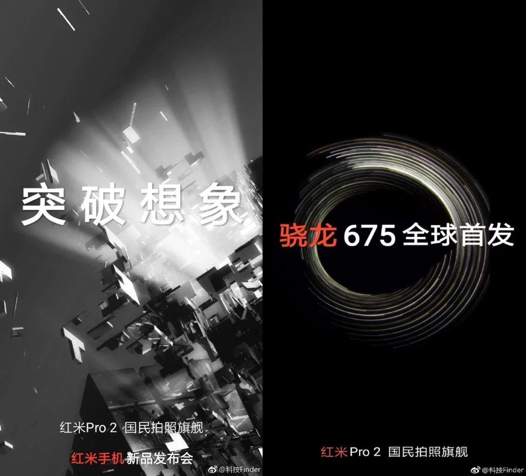 Xiaomi-Redmi-Pro-2-leak