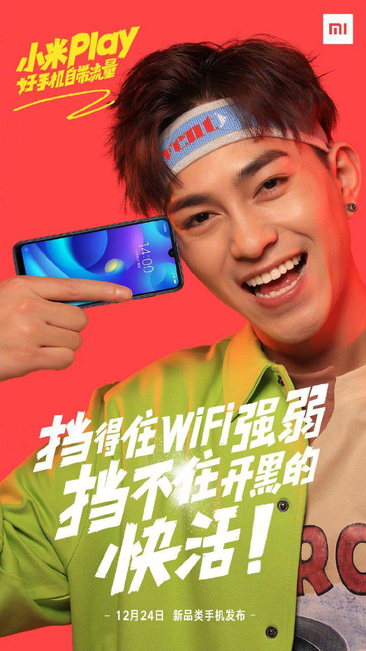 Xiaomi_Play_Teaser