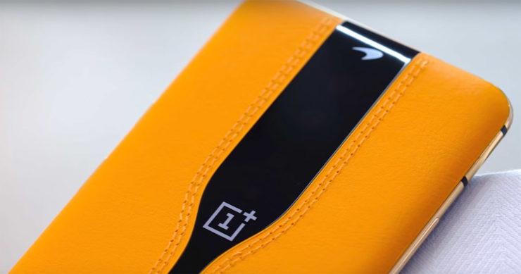 OnePlus Concept Phone Design
