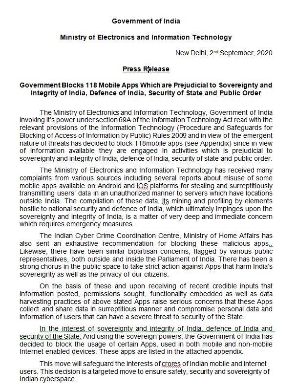 PUBG MOBILE BANNED IN INDIA | PRESS RELEASE