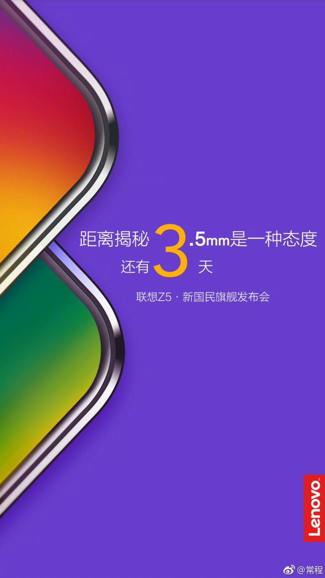Promotional Banner Image from Lenovo