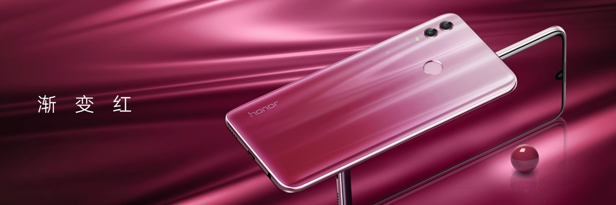 Image Showing Honor 10 Lite in Red & White Gradient