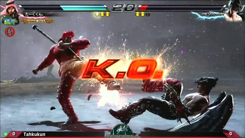 "Image showing screenshots from the game ""Tekken"""